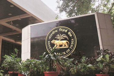 RBI policy: CPI-based inflation to GDP growth, key numbers at a glance